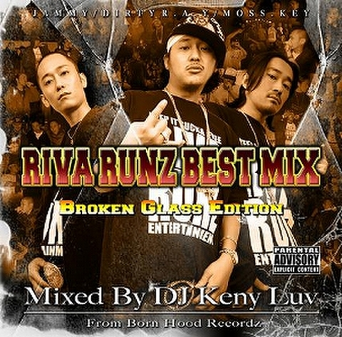 RIVA RUNZ BEST MIX