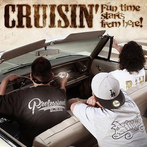 V.A. / CRUISIN' ~Fun time starts from here!~