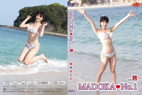 MADOKA♥No.1 TypeM