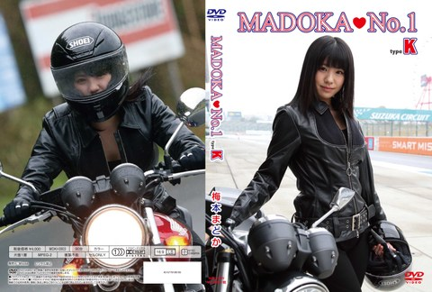 MADOKA♥No.1 TypeK