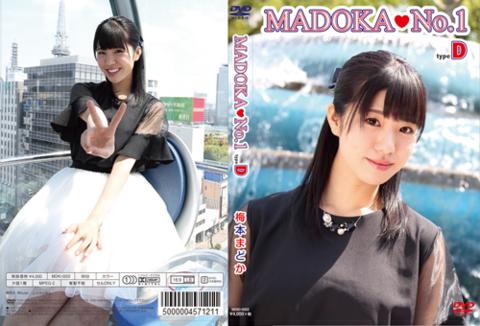 MADOKA♥No.1 TypeD