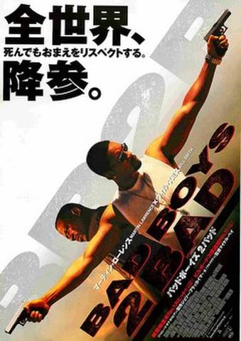 映画チラシ: バッドボーイズ2バッド(題字右下・右下:初登場全米No.1~)