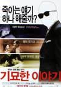 韓国チラシ355: