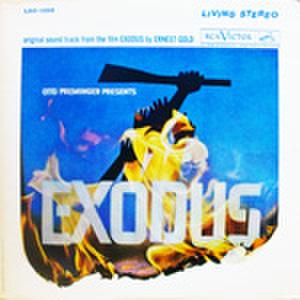 LPレコード491: 栄光への脱出(輸入盤)