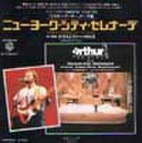 EPレコード072: ミスター・アーサー