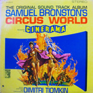 LPレコード633: サーカスの世界(輸入盤・ジャケットパンチ穴あり)