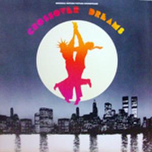 LPレコード516: クロスオーバー・ドリーム(輸入盤)