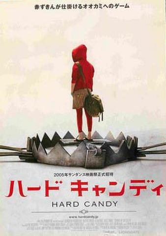 映画チラシ: ハードキャンディ(パトリック・ウィルソン)(邦題赤)