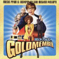 サントラCD175: オースティン・パワーズ・ゴールドメンバー(輸入盤)