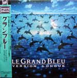 レーザーディスク222: グラン・ブルー グレート・ブルー<完全版/ワイド>