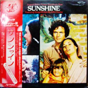 LPレコード644: サンシャイン