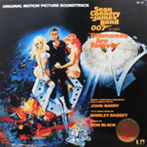 LPレコード107: 007 ダイヤモンドは永遠に
