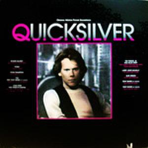 LPレコード518: クイックシルバー(輸入盤・ジャケット切込みあり)