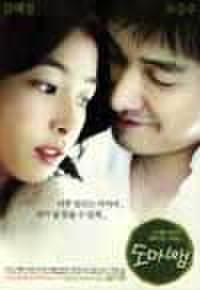 韓国チラシ110: とかげ