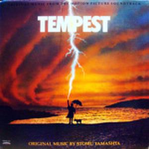 LPレコード465: テンペスト(輸入盤)