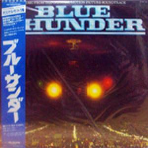 LPレコード261: ブルーサンダー(輸入盤)