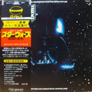 LPレコード652: スター・ウォーズ 帝国の逆襲