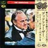 EPレコード022: ゴッドファーザー/戦争と平和/太陽がいっぱい/ロミオとジュリエット