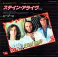 EPレコード094: サタディ・ナイト・フィーバー