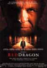 タイチラシ0491: レッド・ドラゴン