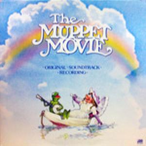 LPレコード301: マペットの夢みるハリウッド(輸入盤)