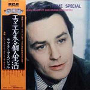 LPレコード024: エマニエル夫人/個人生活 ラブ・テーマ・スペシャル(新・個人授業/追憶/かもめのジョナサン/他)