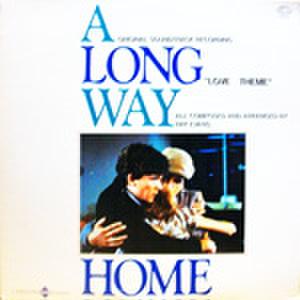 LPレコード383: ロングウェイ・ホーム(輸入盤)