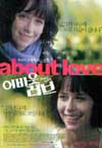 韓国チラシ730: about love