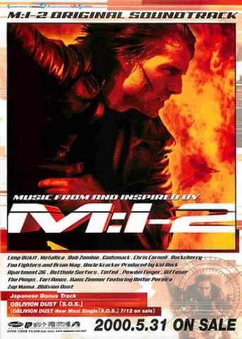 映画チラシ: M:i-2(サントラ広告)