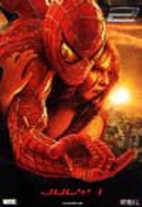 タイチラシ0544: スパイダーマン2