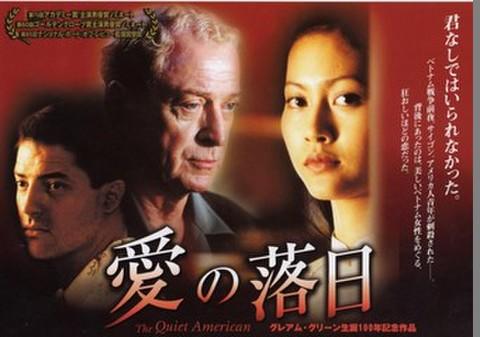 映画チラシ: 愛の落日(小型・2枚折)