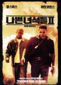 韓国チラシ300: バッドボーイズ2バッド