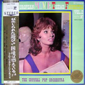 LPレコード156: EUROPEAN MOVIE THEME FAVPRITES VOL.2 ゴールデン・シリーズ第27集「ヨーロッパ・スクリーン・テーマ集」第2集 さすらいの口笛/太陽のかけら/貴方にひざまづいて/他