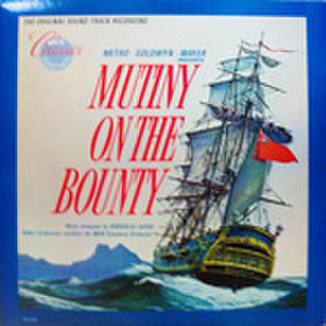 LPレコード242: 戦艦バウンティ(輸入盤)