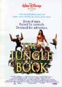 タイチラシ0685: ジャングル・ブック