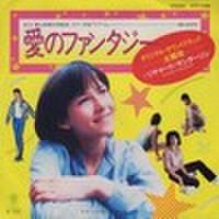EPレコード083: ラ・ブーム