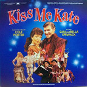 LPレコード154: キス・ミー・ケイト(輸入盤)