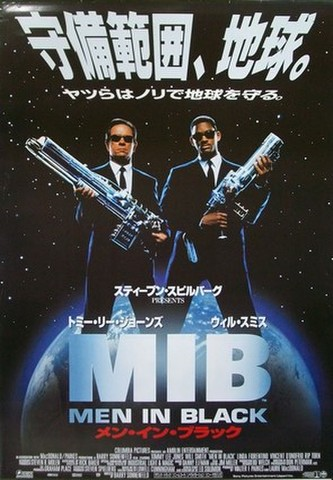 映画ポスター1727: メン・イン・ブラック