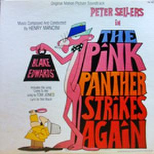 LPレコード276: ピンク・パンサー3(輸入盤・ジャケットシミあり)