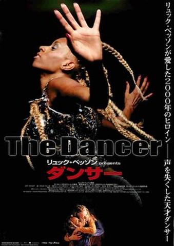 映画チラシ: ダンサー(リュック・ベッソン)(邦題赤)