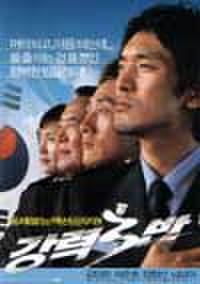 韓国チラシ290: