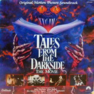 LPレコード253: フロム・ザ・ダークサイド(ジャケット角折れあり・輸入盤)