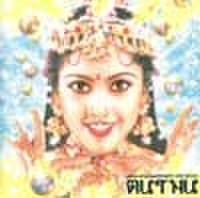 サントラCD062: ムトゥ 踊るマハラジャ