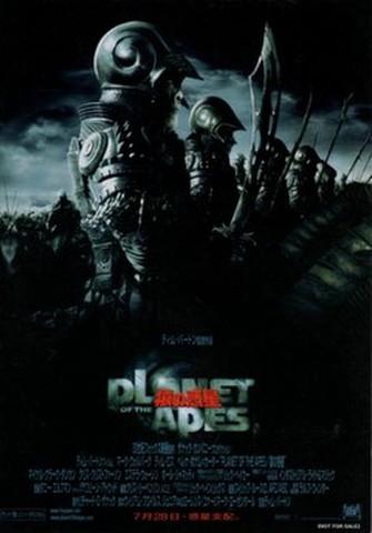 映画チラシ: 猿の惑星 PLANET OF THE APES(リメイク)(小型・ポストカード・下:7月28日~)