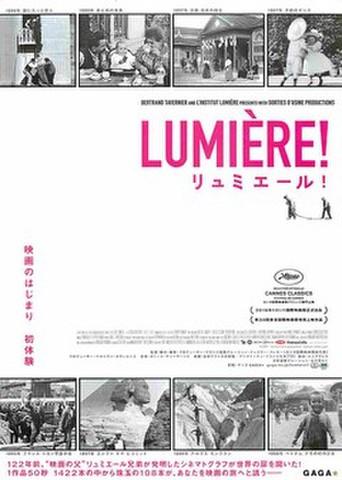 映画チラシ: リュミエール!