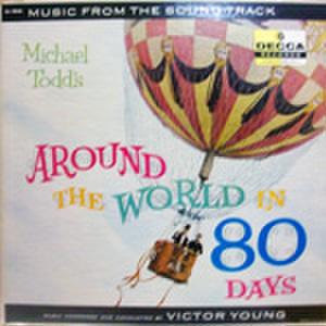 LPレコード240: 80日間世界一周(ジャケット背破れあり・輸入盤)