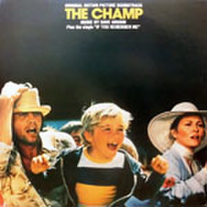 LPレコード202: チャンプ