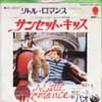EPレコード126: リトル・ロマンス