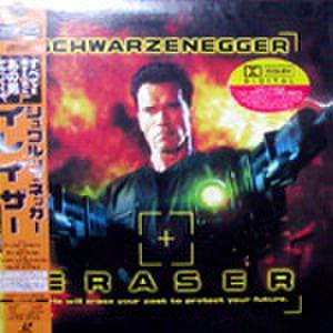 レーザーディスク020: イレイザー<ワイド>