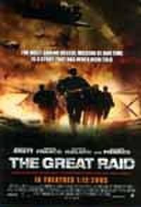 タイチラシ0185: THE GREAT RAID